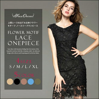 Rakuten ranking Prize ★ high quality lace tailoring & 3D フラワーモチーフノースリブワン piece [floral / party / formal / dress / large size / small /S/XL/celebrity/ethnic or import fall/winter limited / sale / black / Black/beige/Green/Brown