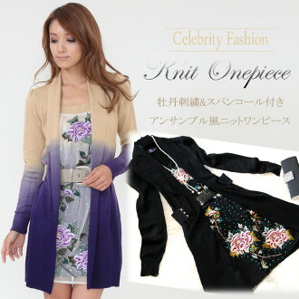 [Colt 丹花 embroidery & sequin embellished ensemble style knit pieces] [Black, black & purple, purple and belt with beaded flower-large XL size, ethnic, party, women, wedding and invited] [yimo10399] [RCP] [Marathon 201310]