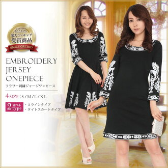 Rakuten ranking Prize! ★ gorgeous pattern embroidery ジャージワン piece ★ Gana / cheap / import / ethnic / women /
