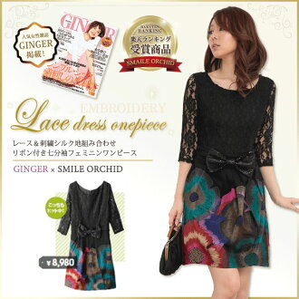Rakuten ranking 1st place winners ★ feminine height ★ race & Embroidered silk in combination seven minutes sleeve one piece