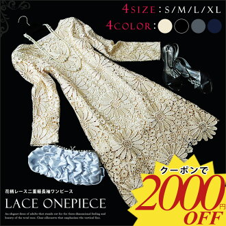 & flower embroidery one piece %off, sale import, limitation, fall and winter, long sleeves, ethnic / Lady's / than the beginning of November made with a shipment ★ good quality total lace
