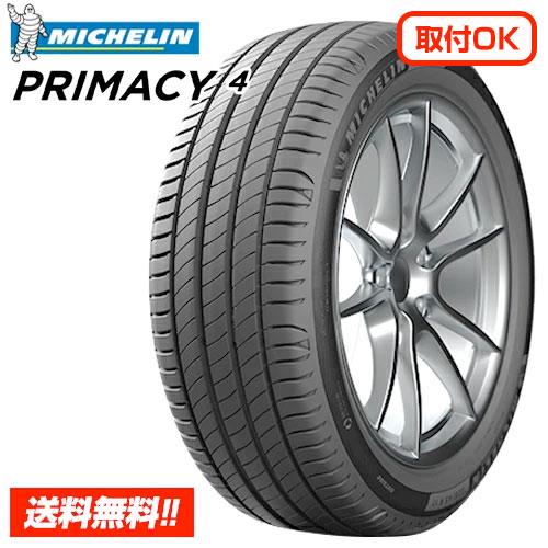 タイヤ・ホイール, サマータイヤ 2019 4 PRIMACY4 22550R17 98Y XL PRIMACY3