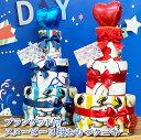 おむつケーキ スヌーピー オムツケーキ 出産祝い 男の子 女の子