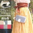 iPhone6/6s/7/8対応 お財布一体型iPhoneケース レザ...