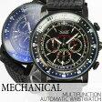 自動巻き腕時計 ATW030 無反射コーティング ブルーガラス デイデイト 日付表示 曜日表示 24時間計 ラバーベルト 手巻き時計 機械式腕時計 メンズ腕時計 auktn 送料無料