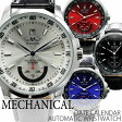 自動巻き腕時計 ATW008 日付カレンダー カラフルフェイス レザーベルト 手巻き時計 機械式腕時計 メンズ腕時計 auktn 送料無料