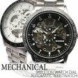 自動巻き腕時計 ATW012 スケルトンデザイン シンプル機能 メタルベルト 手巻き時計 機械式腕時計 メンズ腕時計 auktn 送料無料