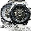自動巻き腕時計 ATW025 重厚なビッグケース スケルトン シンプル機能 メタルベルト 手巻き時計 機械式腕時計 メンズ腕時計 auktn 送料無料