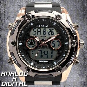 デュアルタイム アナデジ腕時計 デジアナ HPFS618B-BKPG アナログ&デジタル ダイバーズウォッチ風 3気圧防水 ラバーベルト クロノグラフ トリプルカレンダー バックライト アラーム 時報 メンズ腕時計 送料無料