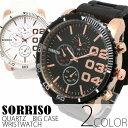 半額以下 アフターセール 79%OFF 正規品SORRISOソリッソ 52mmビッグケースにラバーベルトのフェイククロノグラフ フェイクダイヤル SRF4 メンズ腕時計 auktn 送料無料