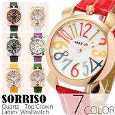 正規品SORRISOソリッソ 上部リューズのミッドサイズケースにイタリアンデザイン SRF9 レディース腕時計 auktn 送料無料