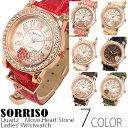 半額以下 スーパーセール 79%OFF 正規品SORRISOソリッソ カラーストーンのハートモチーフが転がるハートチャーム付き腕時計 SRHI3 レディース腕時計 auktn 送料無料