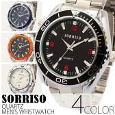 正規品SORRISOソリッソ ベゼルのカラーリングがアクセント シンプル機能のダイバーズ風腕時計 SRHI4 メンズ腕時計 auktn 送料無料