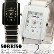正規品SORRISOソリッソ レクタンギュラーケースにラインストーンインデックス SRHI8S レディース腕時計 auktn 送料無料