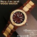 日本製ムーブメント 木製腕時計 日付カレンダー 軽い 軽量 CITIZ...