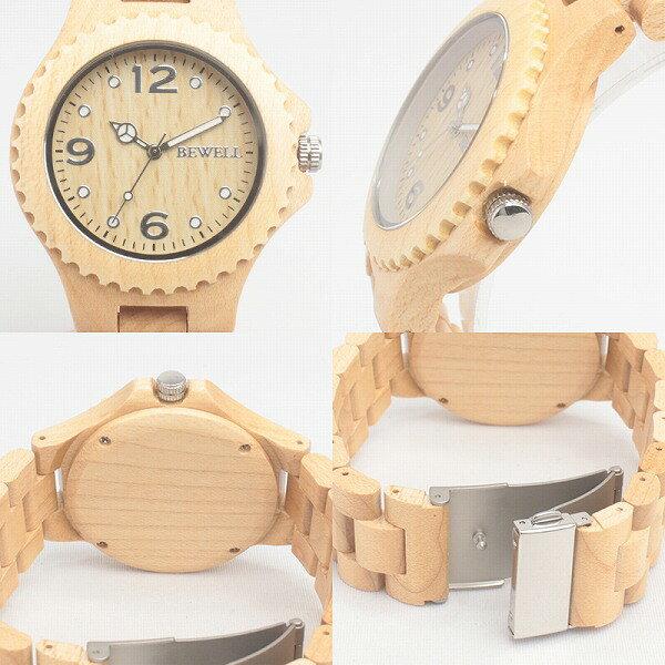 木製腕時計 軽い 軽量  安心の天然素材 ナチュラルウッドウォッチ 自然木 天然木 WDW002-04 ユニセックス メンズ腕時計 auktn