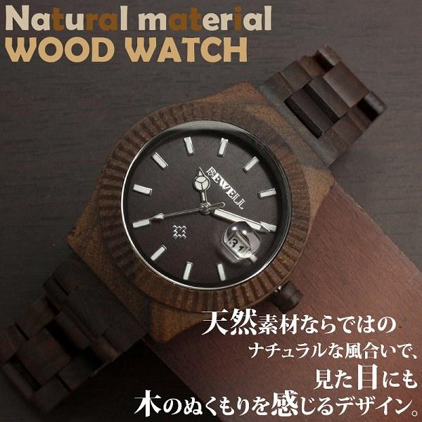 日本製ムーブメント 木製腕時計 日付カレンダー 軽い 軽量 40mmケース CITIZENミヨタムーブメント 安心の天然素材 ナチュラルウッドウォッチ 自然木 天然木 WDW015-03 ユニセックス メンズ腕時計 auktn
