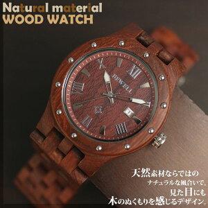 日本製ムーブメント 木製腕時計 日付カレンダー 軽い 軽量 CITIZENミヨタムーブメント 安心の天然素材 ナチュラルウッドウォッチ 自然木 天然木 WDW018-03 ユニセックス メンズ腕時計 送料無料