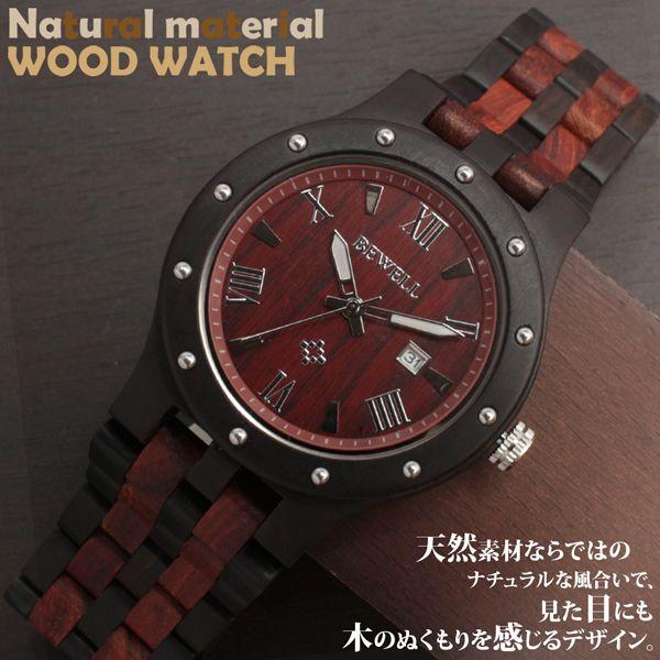 腕時計, メンズ腕時計  CITIZEN WDW018-04