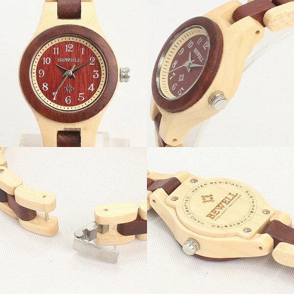日本製ムーブメント 木製腕時計 軽い 軽量 26mmケース CITIZENミヨタムーブメント 安心の天然素材 ナチュラルウッドウォッチ 自然木 天然木 WDW022-04 ユニセックス レディース腕時計 auktn