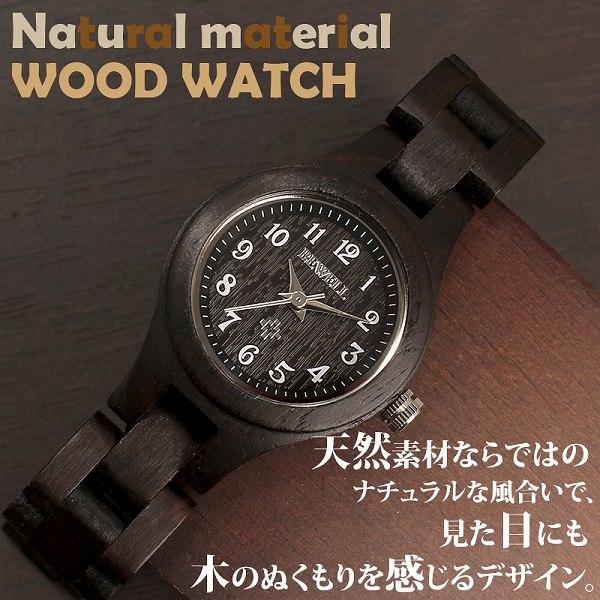 日本製ムーブメント 木製腕時計 軽い 軽量 26mmケース CITIZENミヨタムーブメント 安心の天然素材 ナチュラルウッドウォッチ 自然木 天然木 WDW022-05 ユニセックス レディース腕時計 auktn