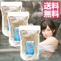 バスソルト水素バスミネラル含有天然岩塩ファインソルト入浴用30日分水素入浴剤デトックスダイエット美容健康