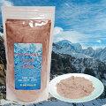 食用岩塩ミネラルと水素を豊富に含む天然岩塩ファインソルト食べる塩減塩デトックスダイエット美容健康ヒマラヤ岩塩