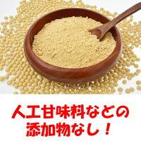 ふわふわ大豆パウダーファイン・ソヤソイプロテインダイエットアスリート水素ミネラル乳酸菌イソフラボン大豆プロテインZAVASザバスDHC