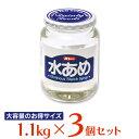 【最大300円OFFクーポン配布中】スドージャム 瓶 水あめ 1.1kg ×3個 | 送料無料 その1