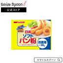 日清 ソフトパン粉 お徳用 300g×4個 | 送料無料