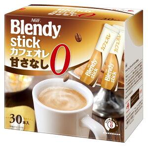 AGF 「ブレンディ」スティック カフェオレ 甘さなし 8.9g x 30本×2個 | インスタント 珈琲 コーヒー 送料無料コーヒー カフェオレ カフェラテ 使い捨て ブレンディー お徳用 簡単 お手軽 いつでも スマイルスプーン