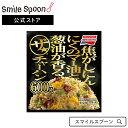 [冷凍食品]味の素 ザ・チャーハン 600g×10袋 |炒飯 焼飯 おかず 送料無料