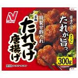 [冷凍食品]ニチレイ 若鶏たれづけ唐揚げ 300g×12袋 | から揚げ からあげ おかず お弁当 ニチレイ 若鶏たれづけ唐揚げ からあげ 唐揚げ から揚げ 冷凍 冷凍食品 おかず 弁当