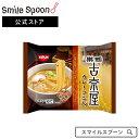 [冷凍食品]日清 古奈屋カレーうどん 278g×14個 - Smile Spoon 楽天市場店