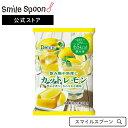 [冷凍食品]Delcy カットレモン120g | Delcy