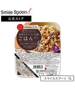 からだスマイルプロジェクト 玄米とスーパー大麦ごはん 150g×12個 | 米 お米 ごはん 玄米 レトルト食品 国産日本アクセス 玄米 スーパー 大麦 ごはん 金のいぶき レトルト米飯 ごはん パック 簡単 お手軽 お徳用