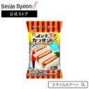 [冷凍食品]メンチカツサンド3切れ(115g)×4袋 | お