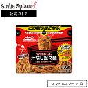 [冷凍食品]マルハニチロ WILDish 汁なし担々麺250g×12袋 | ワイルディッシュ 送料無料