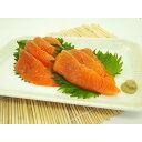 [冷凍]イーエスフーズ スモークサーモン銀鮭スライス 500g×5個 | スモークサーモン 刺身 刺し身 お造り 骨取り 弁当 海鮮丼