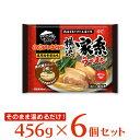 [冷凍食品]キンレイ お水がいらない横浜家系ラーメン 456g×6個 | 中華麺