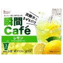 [冷凍] アイスライン 瞬間カフェレモン 60g×3食×6個