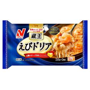 [冷凍食品]ニチレイフーズ 蔵王えびドリア 2個入 | 蔵王 えび ドリア 冷凍 お弁当 おかず 軽食