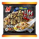 [冷凍食品]ニチレイフーズ 具材たっぷり五目炒飯 500g | 五目 炒飯 具材 たっぷり XO醤 オイスターソース