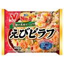 [冷凍食品]ニチレイフーズ えびピラフ 450g | えび ピラフ ぴらふ 炒飯 冷凍 米飯 ごはん