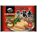 [冷凍食品]キンレイ お水がいらない横浜家系ラーメン 456g | お水がいらな