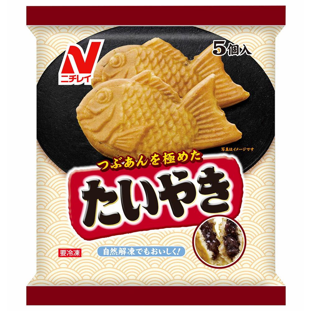 (株)ニチレイフーズたいやき5個(400g)