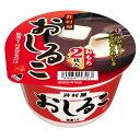 井村屋 カップおしるこ 40g×10個 | 井村屋 おしるこ カップ 小豆 おもち あずき 汁粉 送料無料