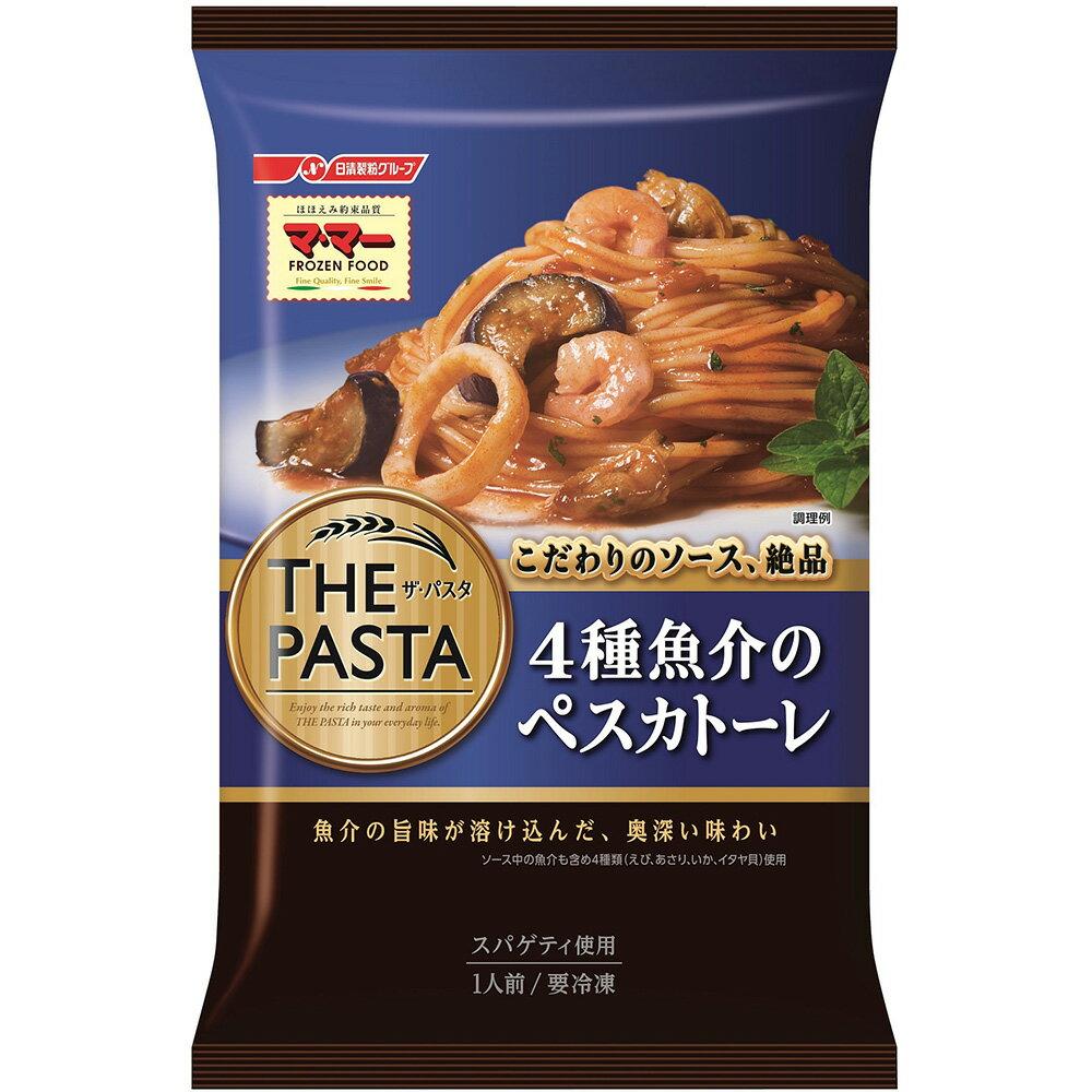 [スーパーSALE限定店内最大50%OFF][冷凍食品]
