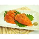 【10%OFFクーポン】[冷凍]イーエスフーズ スモークサーモン銀鮭スライス 500g | スモークサーモン 刺身 刺し身 お造り 骨取り 弁当 海鮮丼 業務用
