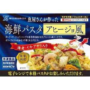 [冷凍]柳川冷凍食品 海鮮アヒージョ風パスタ 300g | 海鮮パスタ 魚屋さんが作った 本格 フェットチーネ 生パスタ使用 さかなのごちそう ダイショーソース